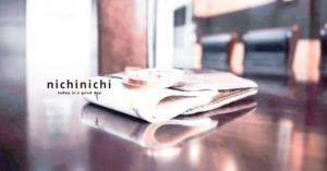 本革の財布・小銭入れをオーダーメイド・カスタムデザイン。オリジナル革小物をオンラインで注文できるJOGGO