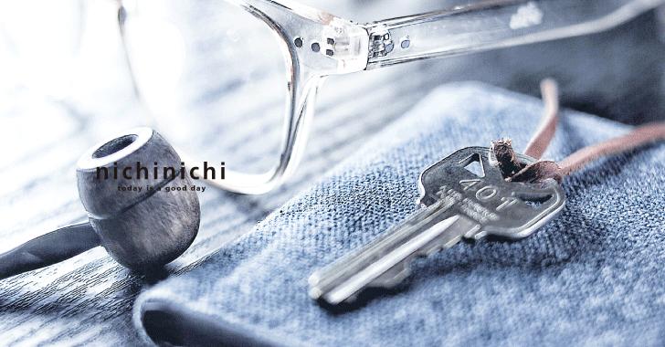名刺入れ・キーケースをオーダーメイド・カスタムデザイン。オリジナル革小物をオンラインで注文できるJOGGO