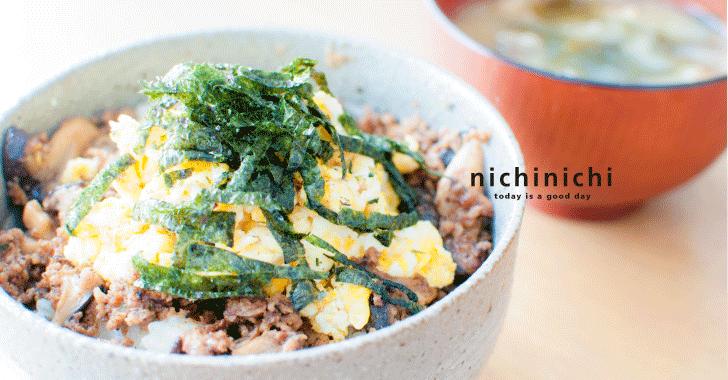 【簡単ご飯レシピ】冷凍ハンバーグとヒラタケの「和風そぼろかけご飯」の作り方