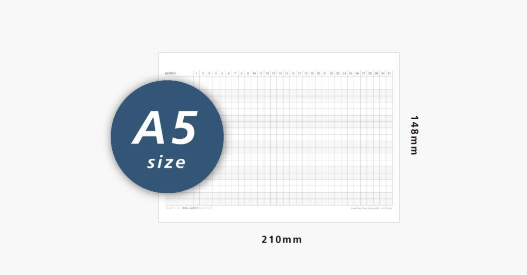 習慣化&目標実践チェックシートサイズイメージ