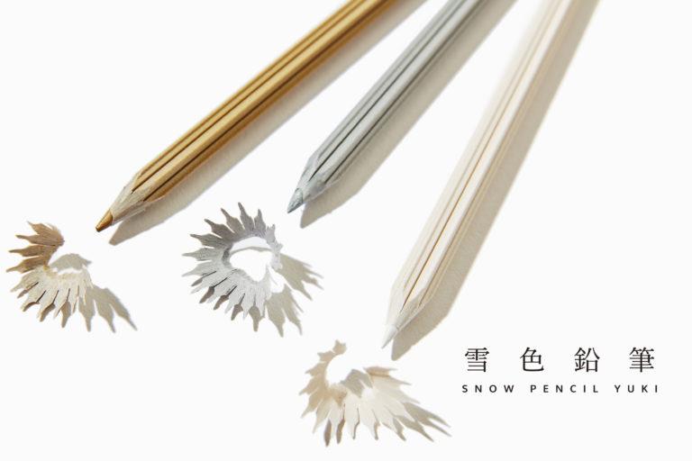 雪色鉛筆アイキャッチ