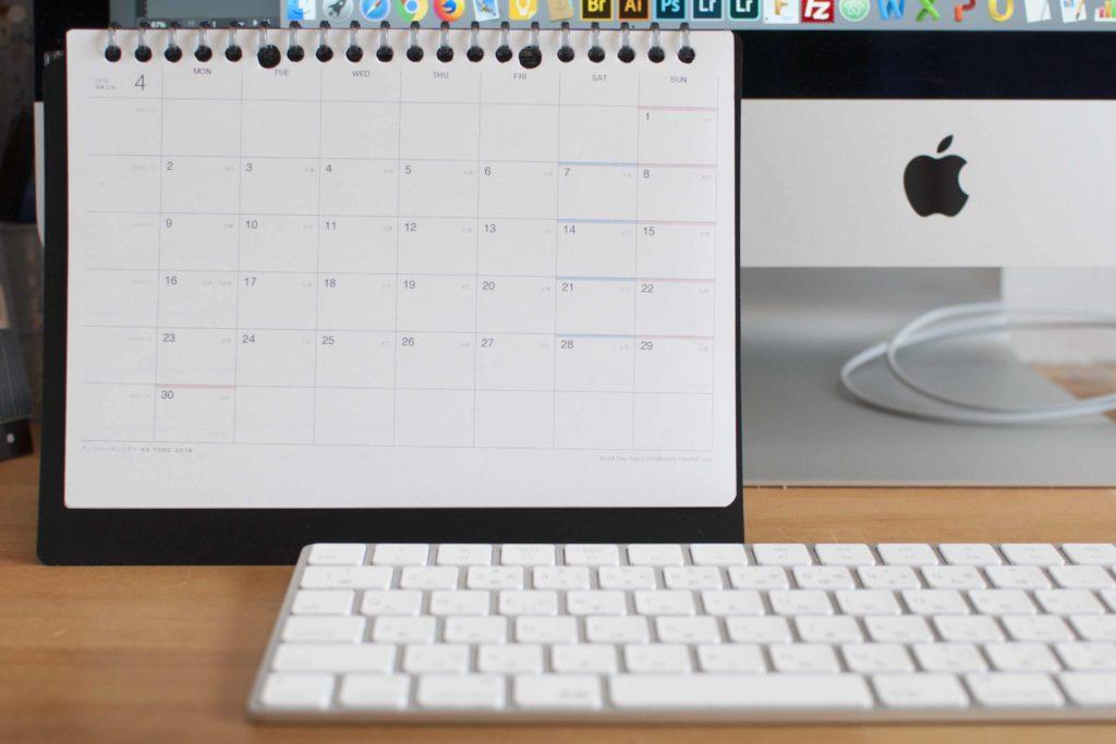 卓上カレンダーとしての使用例