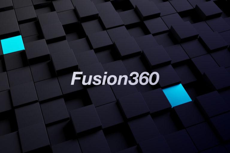 fusion360ダウンロード方法画像