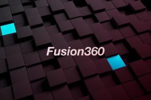 Fusion360インストール方法アイキャッチ画像