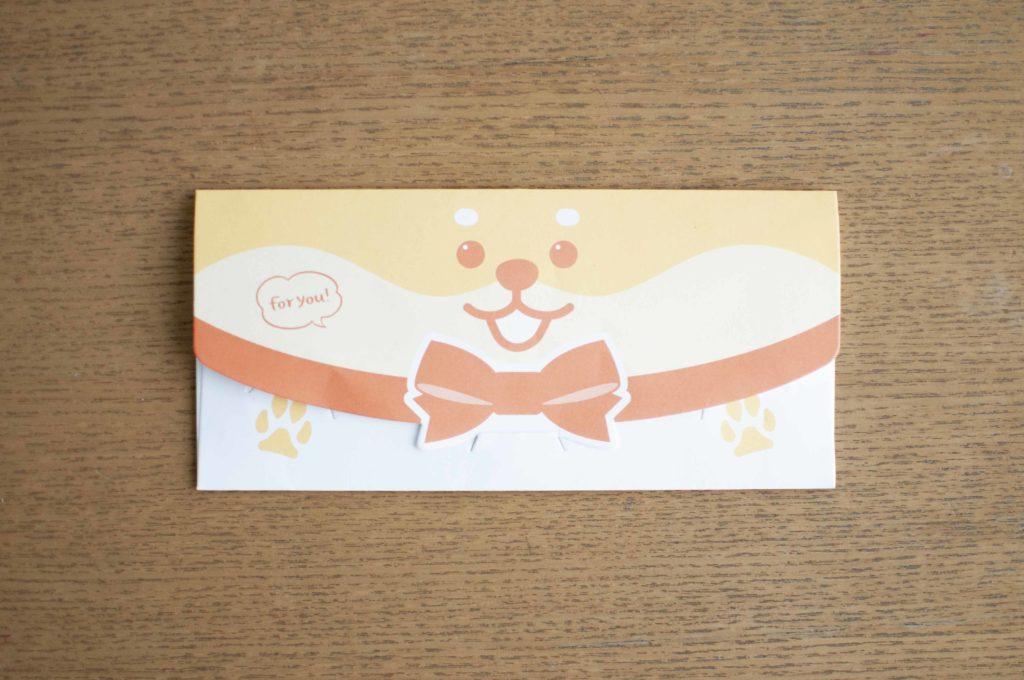 限定版柴犬図書カードの封筒