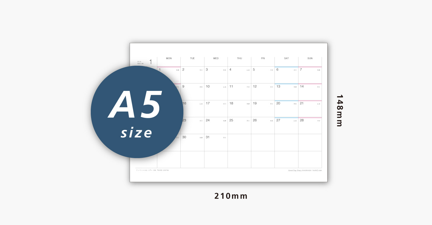 2019年マンスリーカレンダーA4横型サイズ説明画像