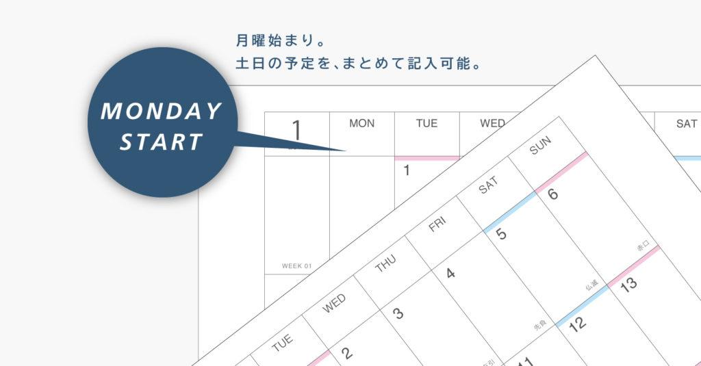 2019年マンスリーカレンダー・ブロック型・A5縦型の月曜始まり説明画像