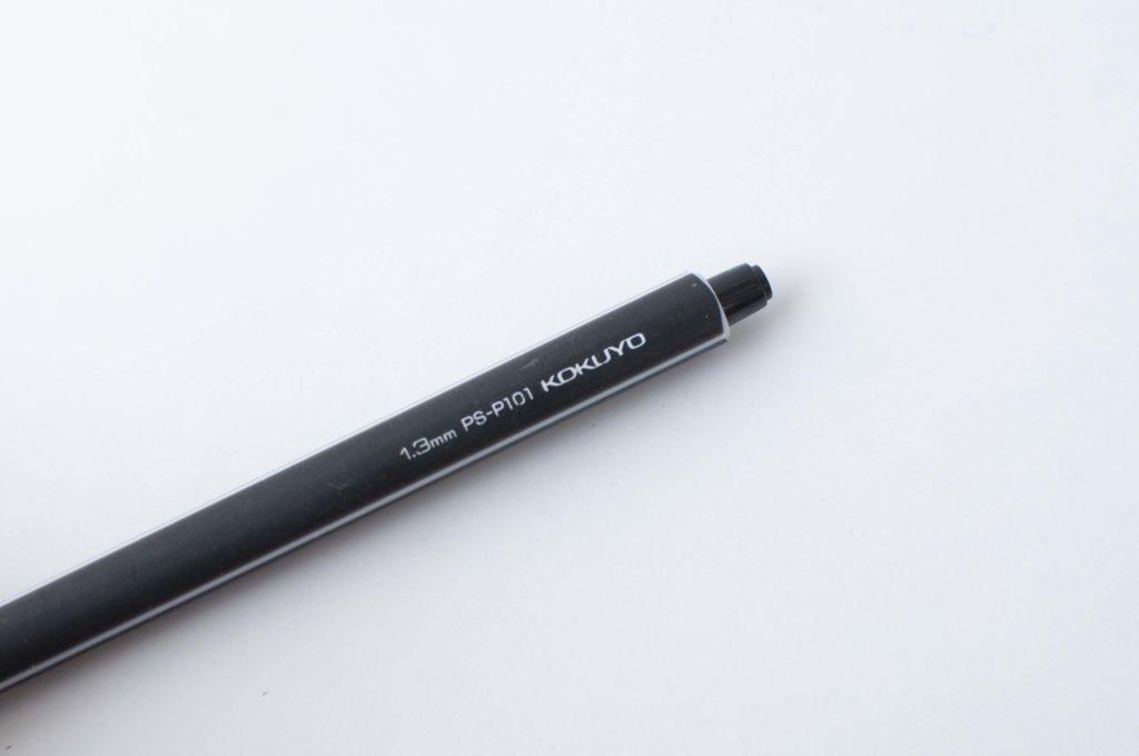 KOKUYO鉛筆シャープのKOKUYOロゴ