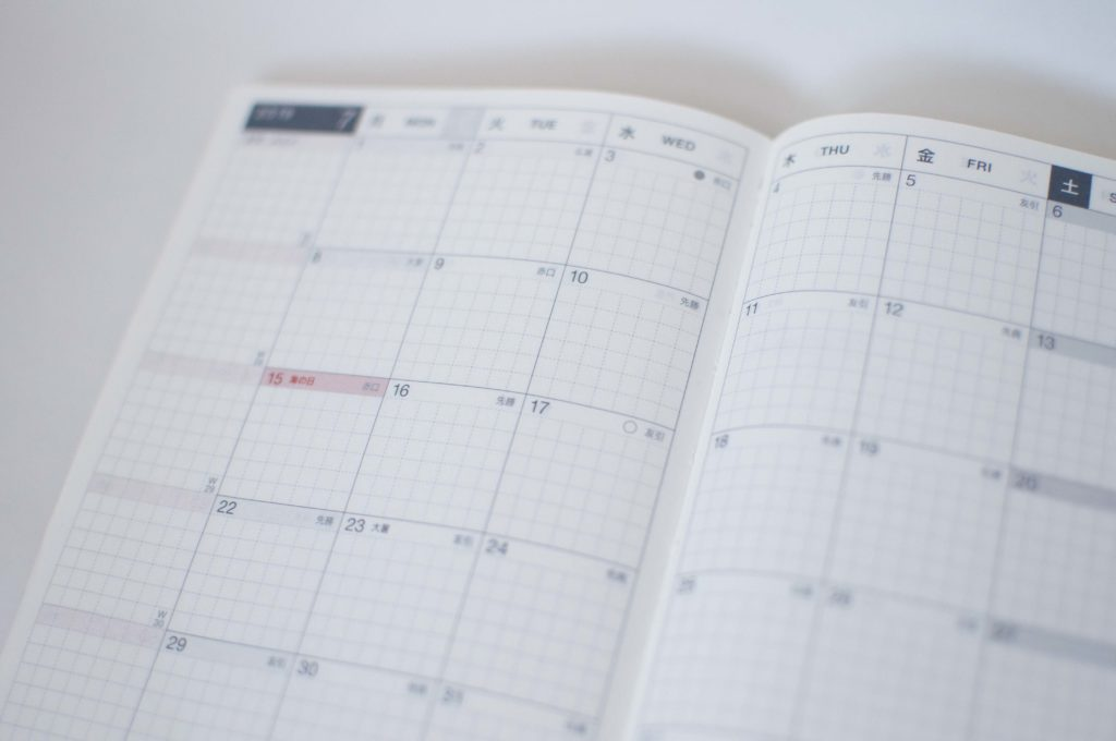 ほぼ日手帳オリジナル(月間カレンダー)