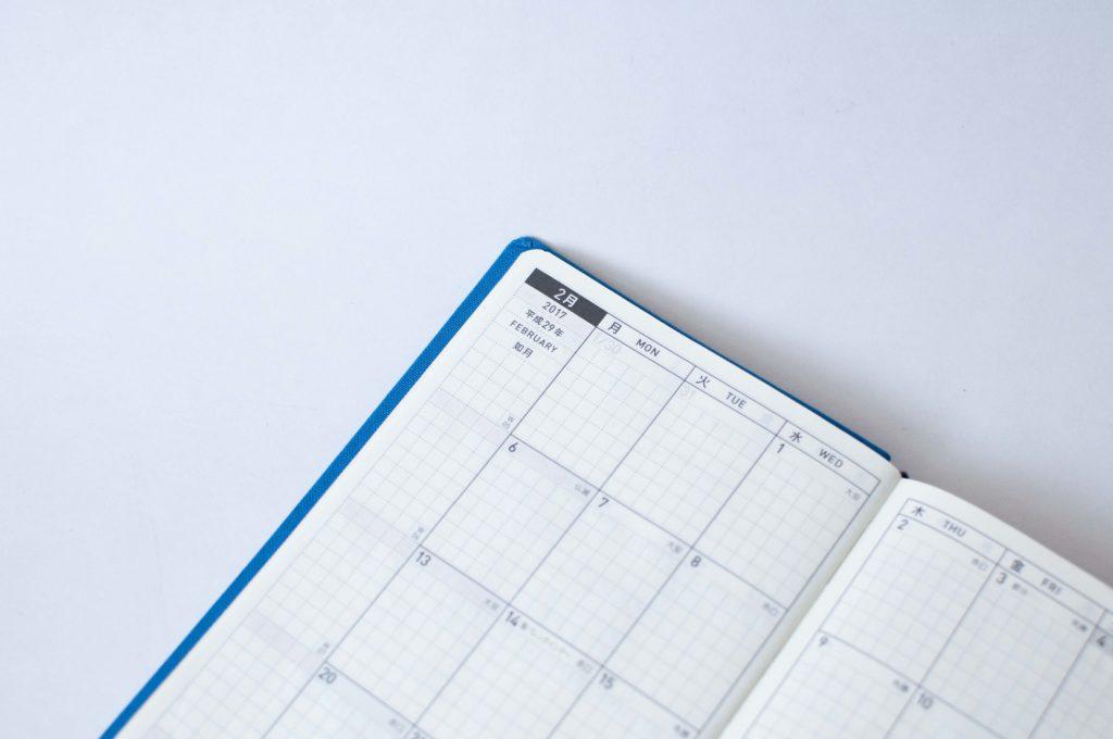 ほぼ日手帳WEEKS(月間カレンダー)