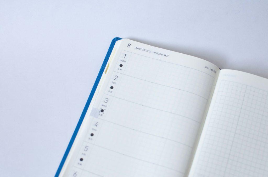 ほぼ日手帳WEEKS(週間ページ・レフト式)