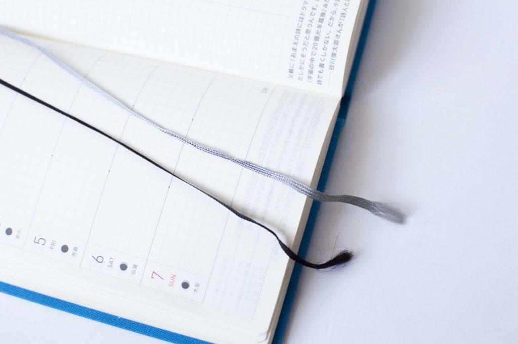 ほぼ日手帳WEEKS(しおり)