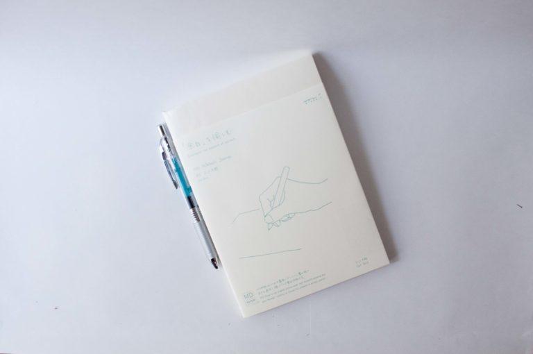 ミドリMDノート ジャーナル ドット方眼(イメー画像)