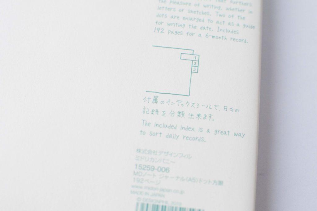 ミドリMDノート ジャーナル ドット方眼(インデックス解説)