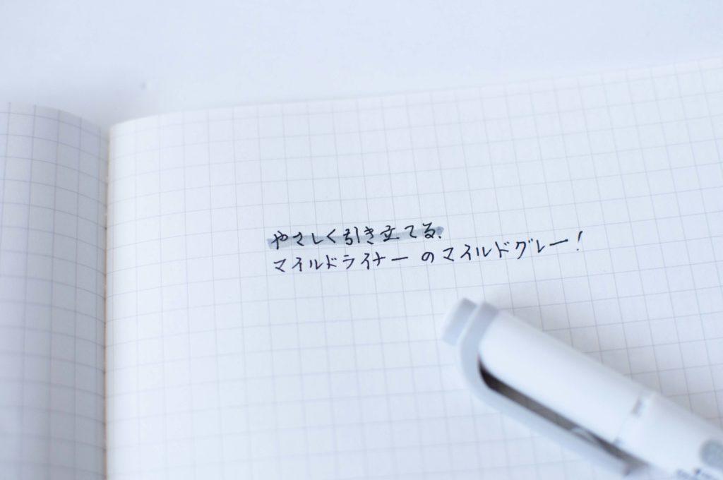 ZEBRA・MILDLINER・マイルドグレー(マーカーイメージ)