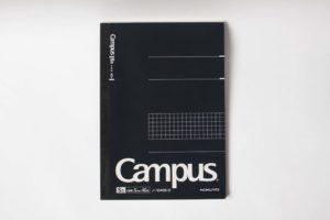 大人Campusノート(表紙)