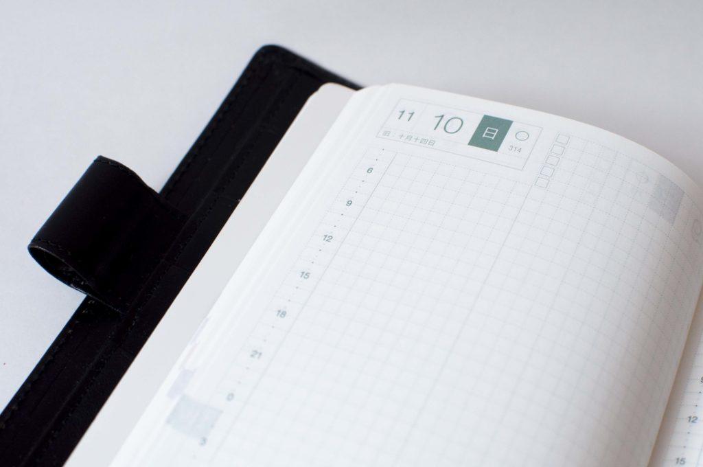 1日1ページ手帳の時間軸のイメージ