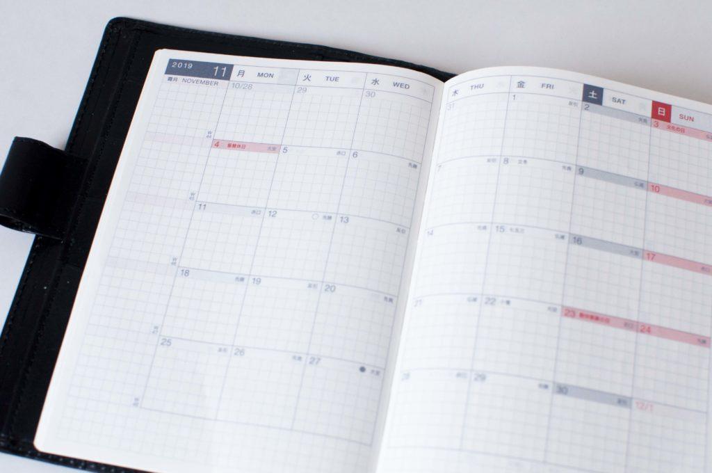 月間カレンダーのイメージ