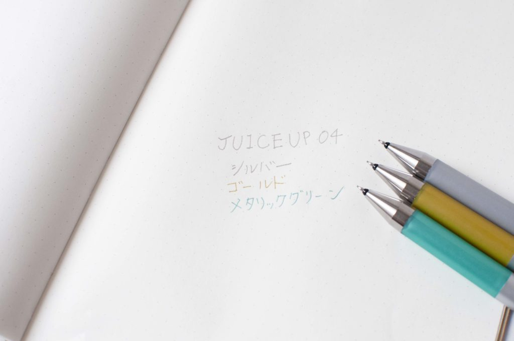 JUICE UP 04 メタリックカラー(文字記入例)