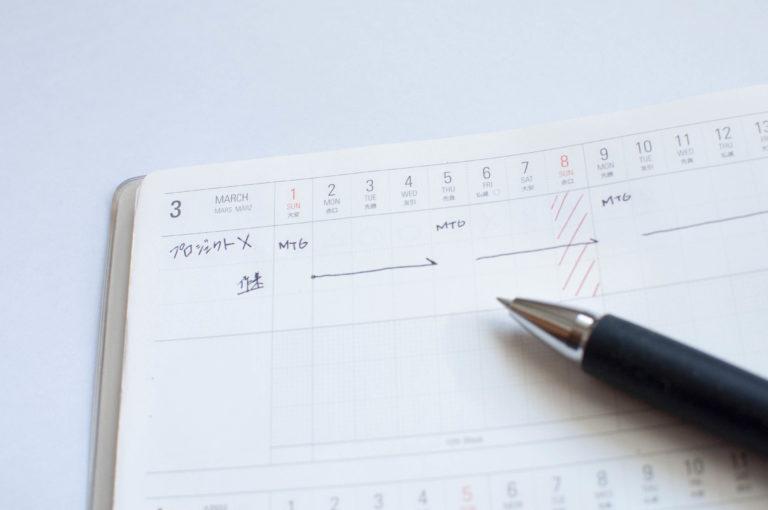 ガントチャート型手帳イメージ画像