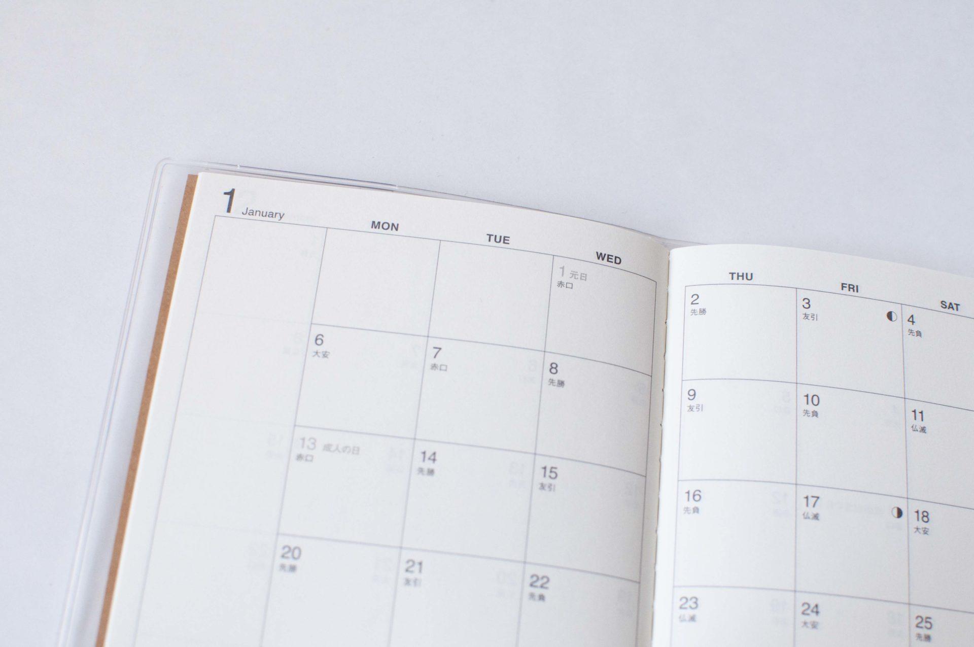 無印良品・上質紙クラフト表紙マンスリーノート・A6(月間カレンダーページ)