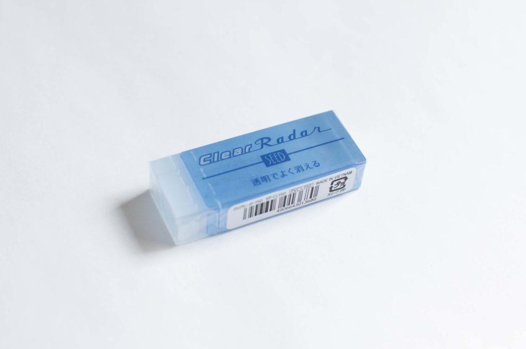 透明な消しゴム・クリアレーダー(全体イメージ2)