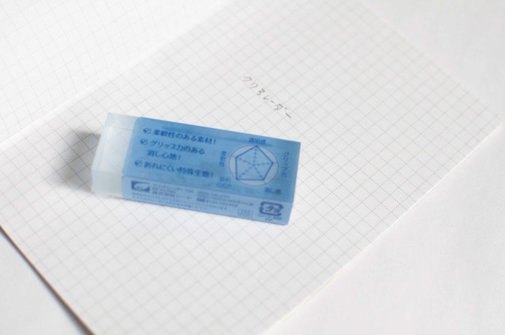 透明な消しゴム・クリアレーダー(パッケージ裏面イメージ)