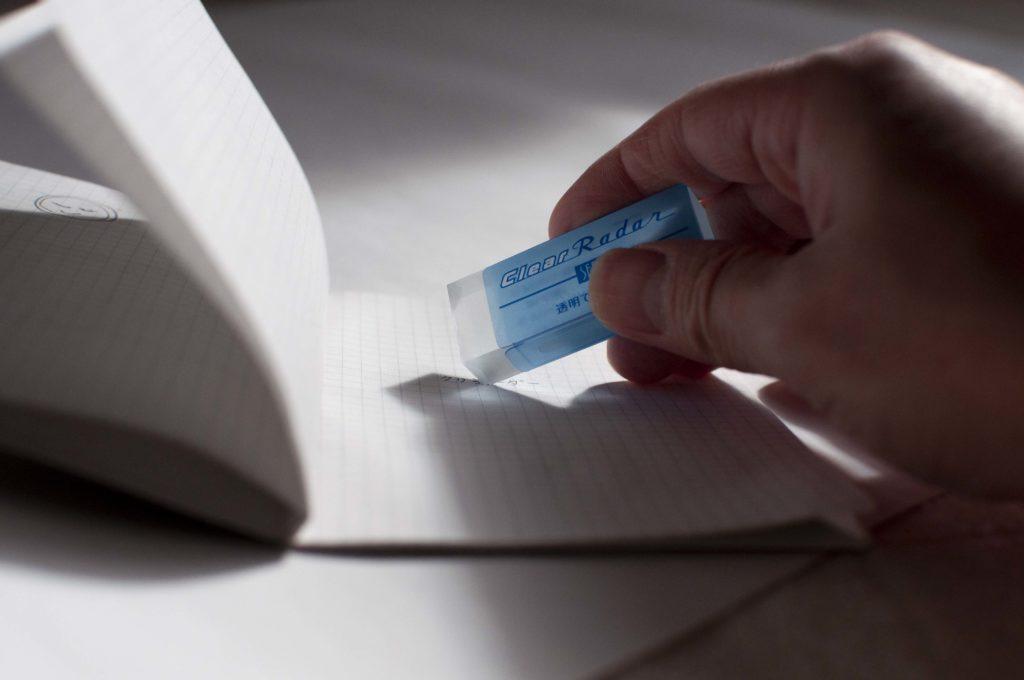 透明な消しゴム・クリアレーダー(消すイメージ)