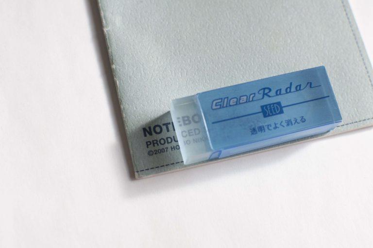 透明な消しゴム・クリアレーダー(透ける文字イメージ)