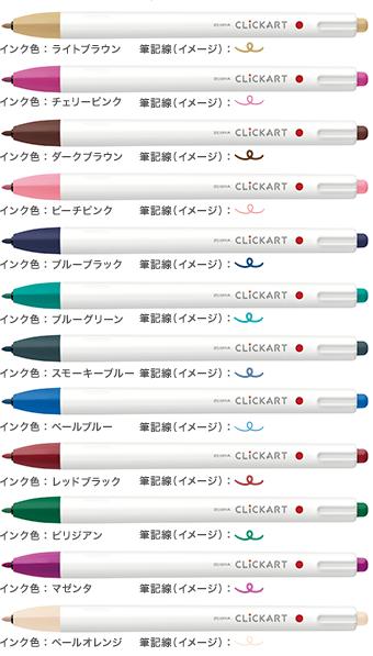 ZEBRA・CRICKART・クリッカート( カラーラインアップ02)
