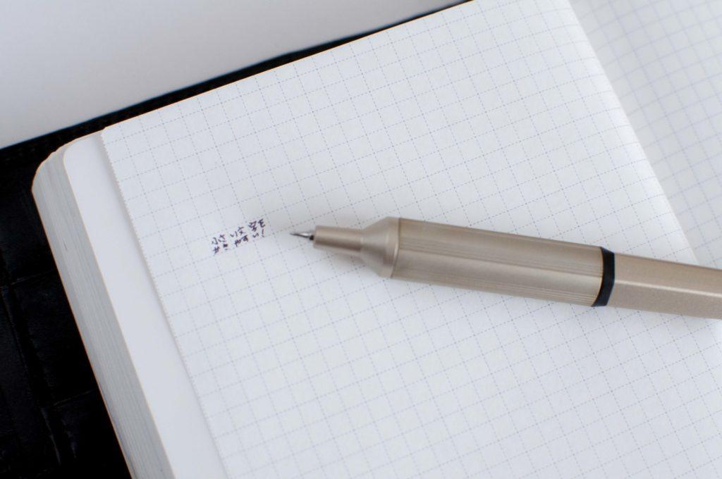 uni・三菱鉛筆|JETSTREAM EDGE・ジェットストリーム エッジ(文字イメージ)