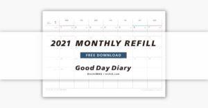 2021年月間カレンダー(A5・横型)アイキャッチ